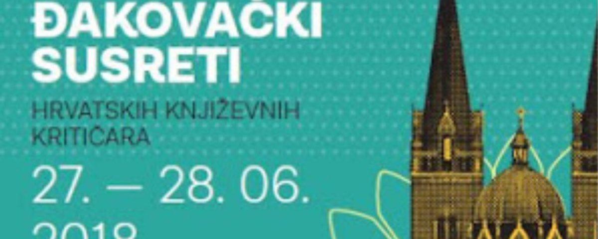 21_djakovacki_susreti_hrvatskih_knjizevnih_kriticara