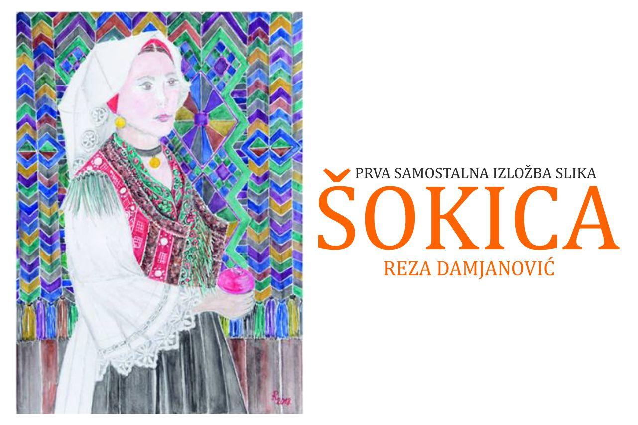 Šokice – prva izložba slika Reze Damjanović