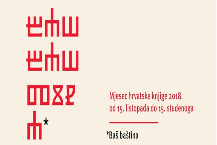 Gradska knjižnica organizira tri lijepe večeri u Mjesecu hrvatske knjige
