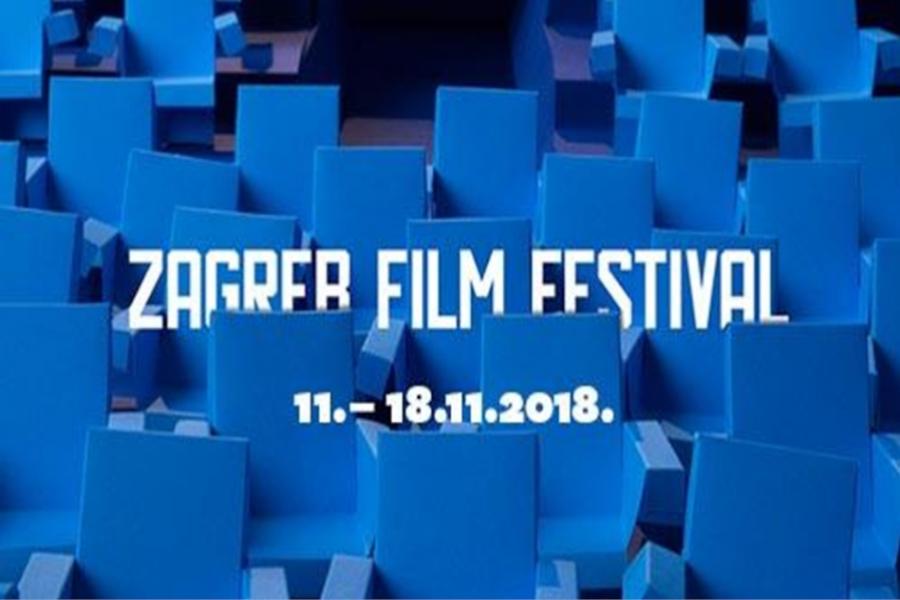 Projekcije Zagreb Film Festivala ove godine i u Đakovu
