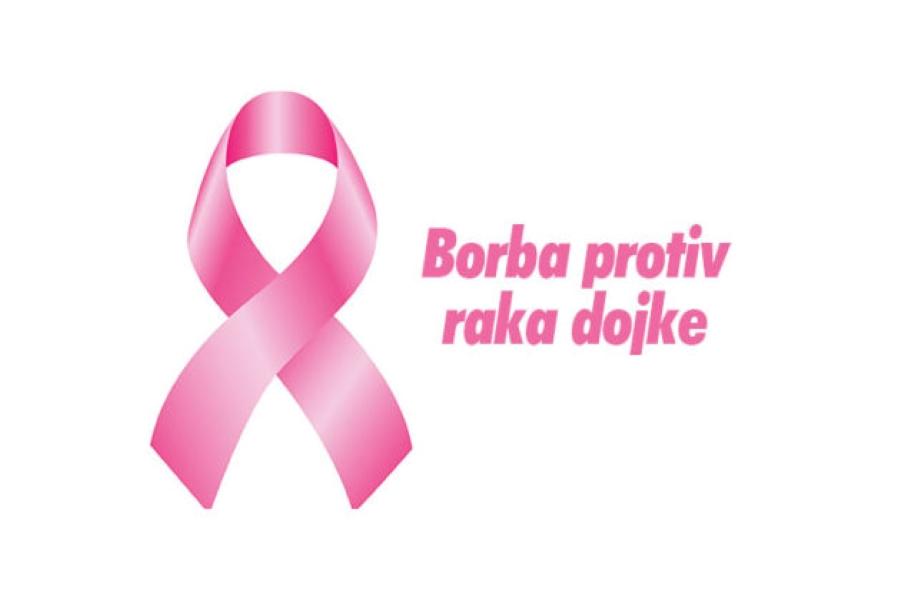 Dan ružičaste vrpce ove subote u Đakovu