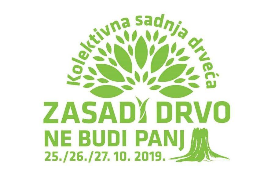 """Sudjelovanje Turističke zajednice grada Đakova u građanskoj inicijativi """"Dani kolektivne sadnje drveća"""""""