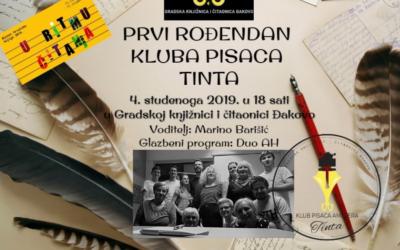 "Prvi rođendan Kluba pisaca ""Tinta"""