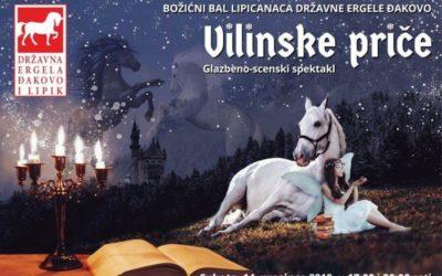 Božićni bal lipicanaca 2019.