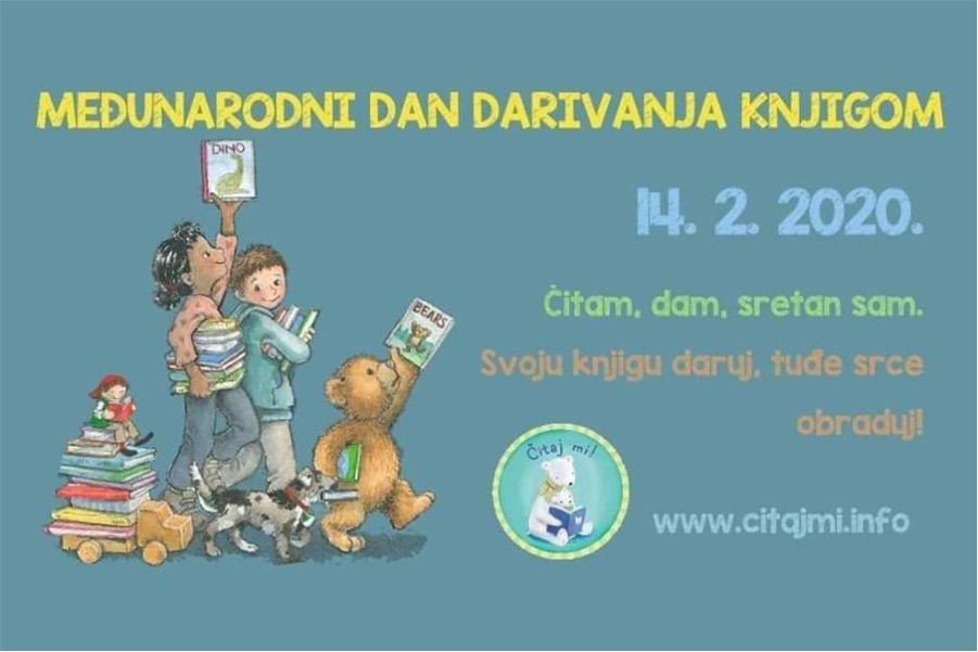 Međunarodni dan darivanja knjigom