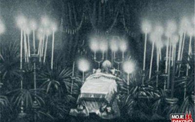 Obljetnica smrti biskupa Josipa Jurja Strossmayera