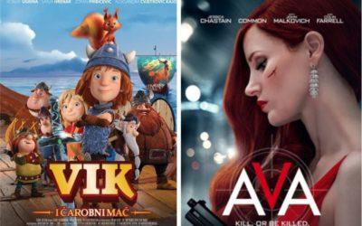 U kinu: Vik i čarobni mač i Ava