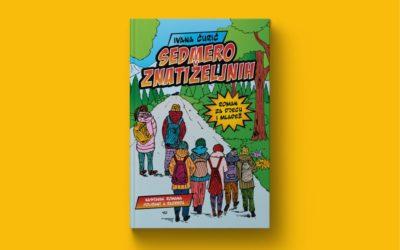 Sedmero znatiželjnih – nova knjiga u izdanju Đakovačkog kulturnog kruga