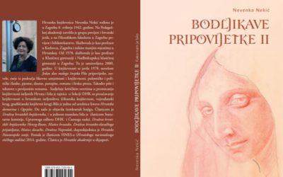Bodljikave pripovijetke II – nova knjiga iz naklade Đakovačkog kulturnog kruga