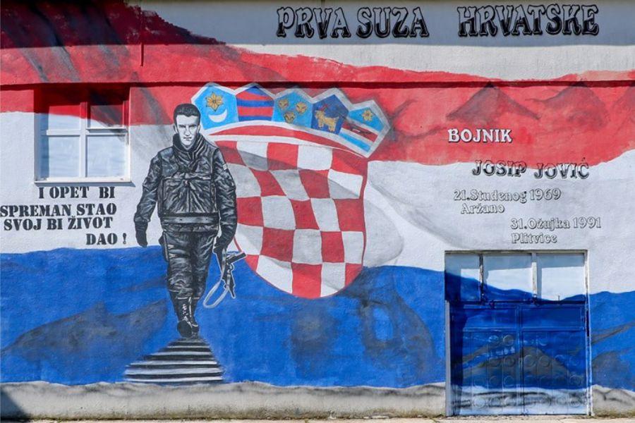 Josip Jović, Foto: Ministarstvo unutarnjih poslova