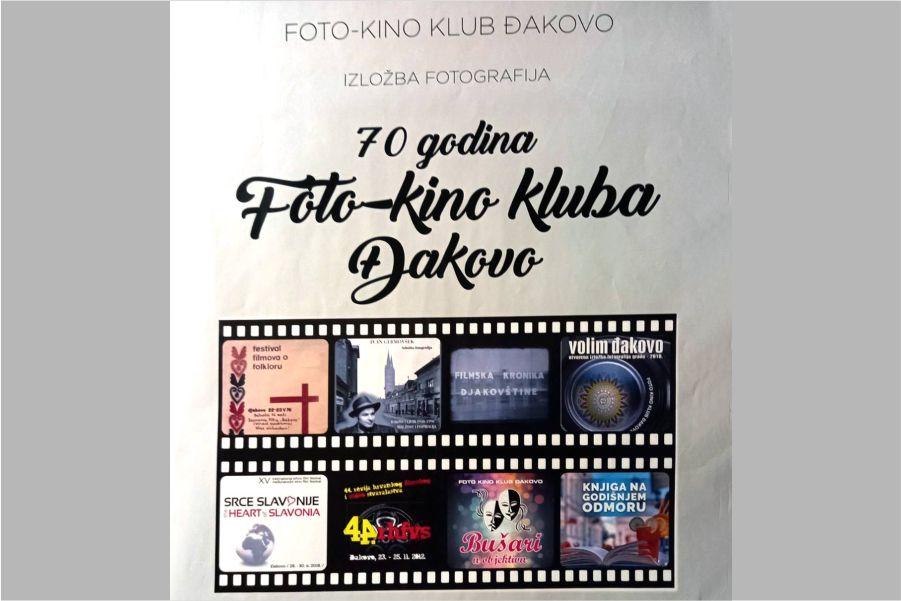 70 godina FKK Đakovo