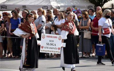 "Proslava 25 godina KUD-a ""Sloga"" Satnica Đakovačka"