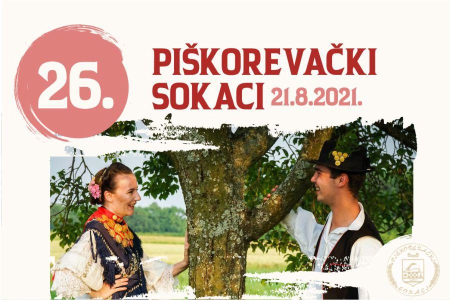 piškorevački_sokaci_ustupljena_fotografija